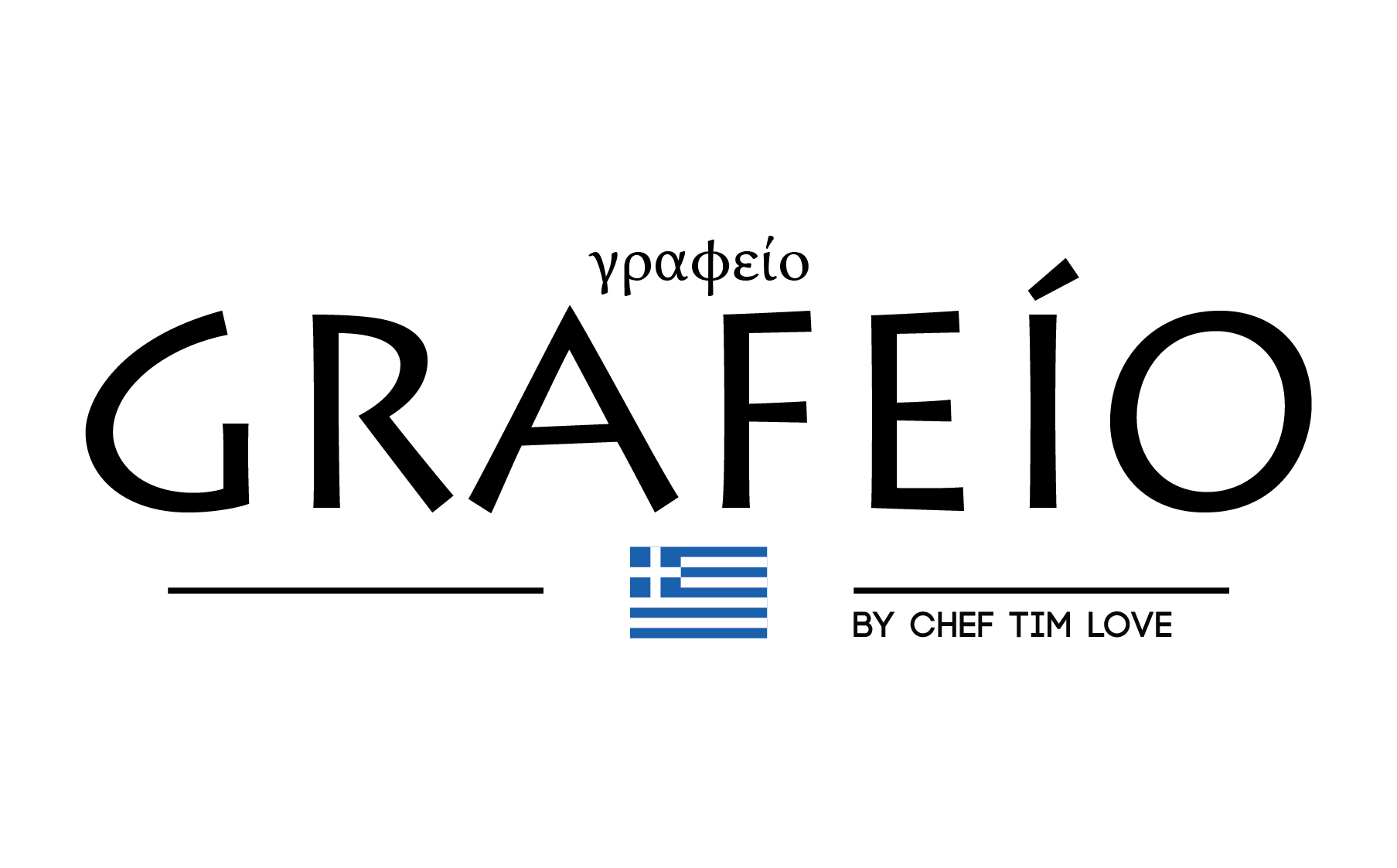Announcing Chef Tim Love's 2019 Pop-Up Restaurant: Grafeío
